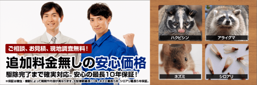 株式会社NEOのホームページ画像